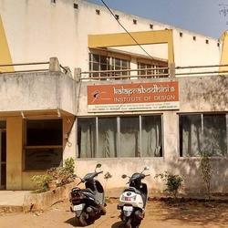 Kalaprabodhini Institute of Design