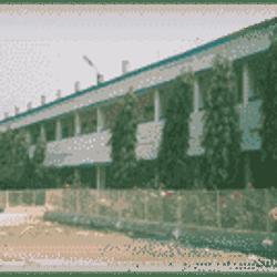 Kaliyaganj College