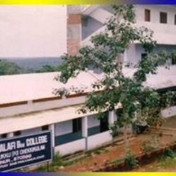 Kannur Salafi B.Ed college