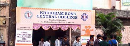 Khudiram Bose Central College
