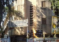 Kirti M Doongursee College of Arts, Commerce & Science