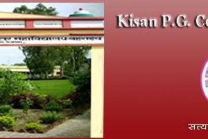 KPG - Primary