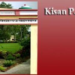 Kisan PG College