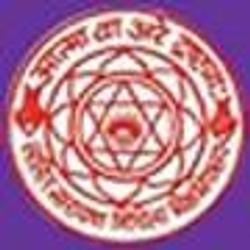 Kumaon Kesari Pt. Badridutt Pandey Govt. P.G. College