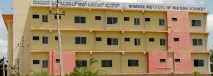 Kumuda Institute of Nursing