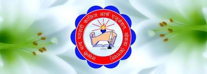Lakhmi Chand Patwari College of Education