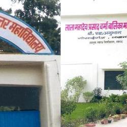 Lala Mahadev Prasad Verma Balika Mahavidyalaya