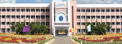 Latha Mathavan Engineering College