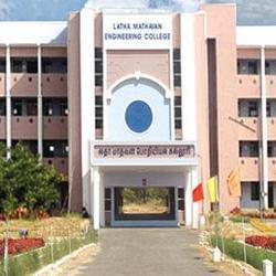 Latha Mathavan Engineering College