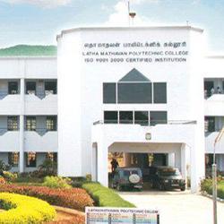 Latha Mathavan Polytechnic College