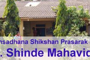 MHSM - Banner