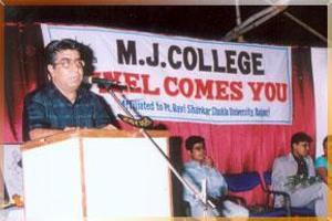MJC - Banner
