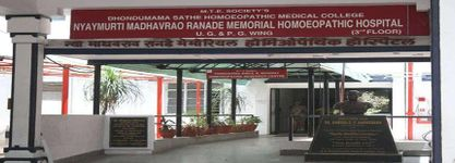 M.T.E. Society Dhondumama Sathe Homeopathic Medical College