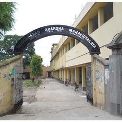 Murshidabad Adarsha Mahavidyalaya