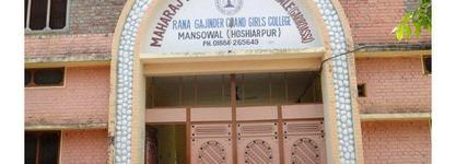 Maharaj Brahma Nand Bhuriwale Garibdassi Rana Gajendra Chand Girls College