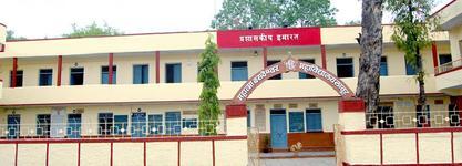Mahatma Basweshwar College