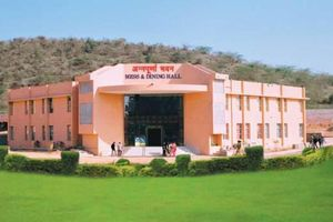 ITM GWALIOR - Other