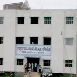 Mahatma Gandhi B.ed College