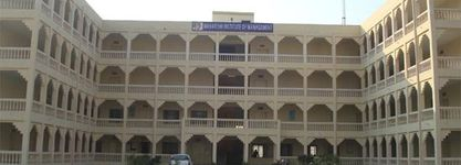 Maharishi Institute of Management