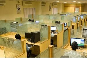 MITAE - Lab