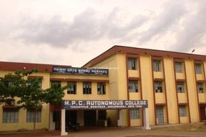 MPC AUTONOMOUS COLLEGE - Primary