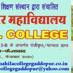 Mahila  P.G. College