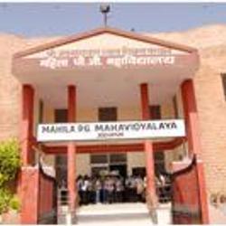 Mahila P.G. Mahavidyalaya