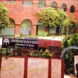 Maharishi Valmiki College Of Education
