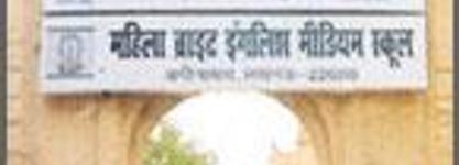 Mahila Vidyalaya P.G. College