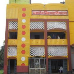 Mahadeo Singh College