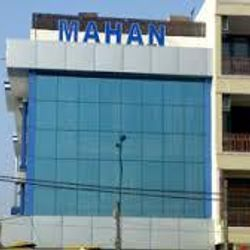 Mahan Institute of Technologies