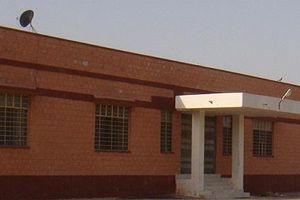 MAHESH COLLEGE - Primary