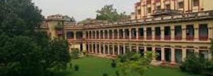 Mahila Mahavidyalaya