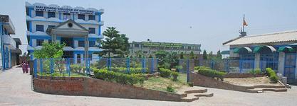 Mai Bhago - College Of Nursing
