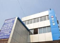Manju Gita Mishra College