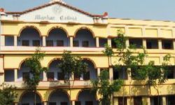Mankar College