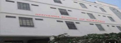 Mariyamma School Of Nursing