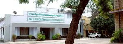 Martin Homeopathy Medical College & Hospital