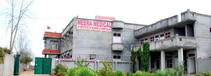 Meera Medical Institute Of Nursing & Hospital