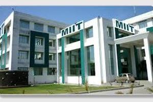 MIIT MEERUT - Banner