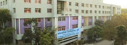 Modern Education Society's College Of Engineering