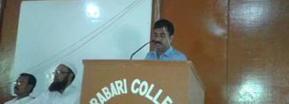 Moirabari College