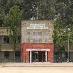 Mother Teresa Industrial Training Institute