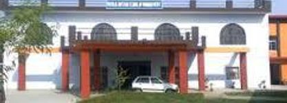 Moti Lal Rastogi School of Management