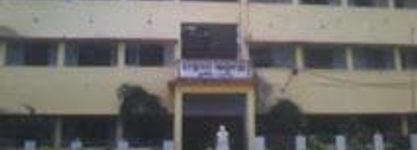 Moyna College