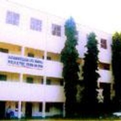 N.D.R.K. First Grade College
