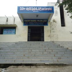 Nehru Memorial Government Degree College