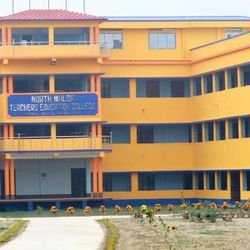 North Malda Teachers Education College