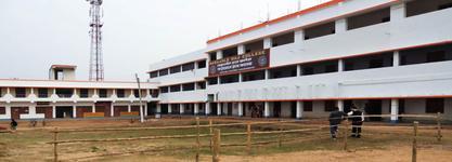 Narajole Raj College
