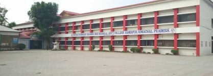 NSCBM Government College